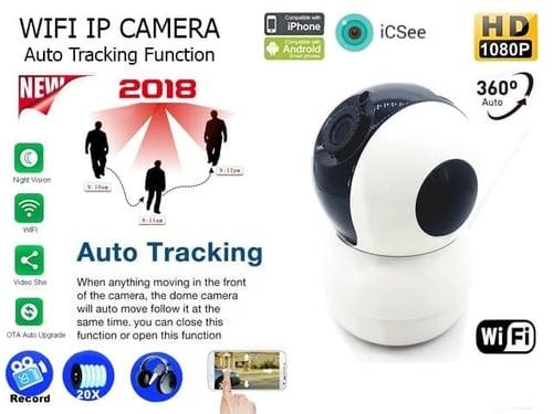 Wifi Ip Camera Auto Tracking