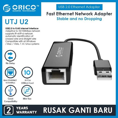 ORICO UTJ-U2 USB2.0 Fast Ethernet Network Adapter