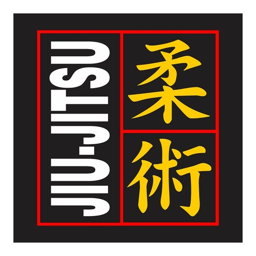 Jiu Jitsu Three Squares, Cutting Sticker