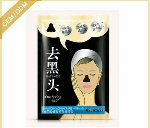 Masker Lumpur Hidung / Black Nose Mask