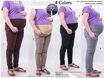 Celana Panjang Tamira Hamil Jumbo Maternity Wanita