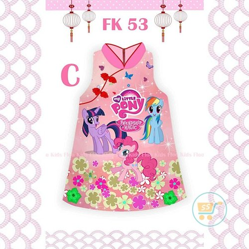 7350 DRESS LITTLE PONY BUTTERFLY SHANGHAI (IMPOR)