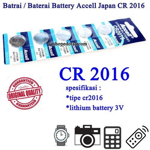 ACCELL Battery Japan CR 2016