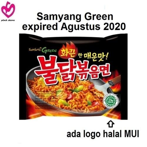 SAMYANG Green Hot Spicy Chicken Ramen Buldak - logo Halal MUI