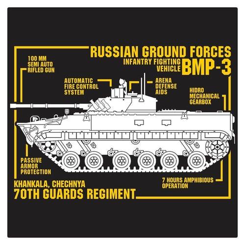 Russian BMP-3 Cutting Sticker