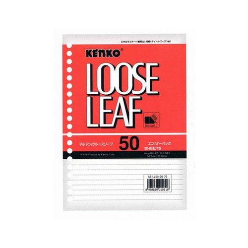 Kenko Loose Leaf B5-50