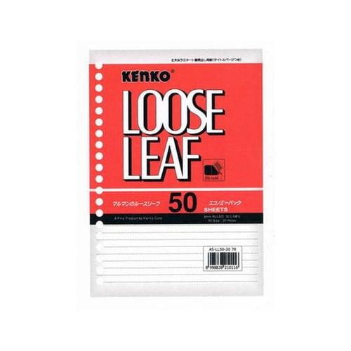 Kenko Loose Leaf A5-50