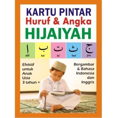 Flashcard Kartu Pintar Huruf & Angka Hijaiyah Mainan Edukasi Anak