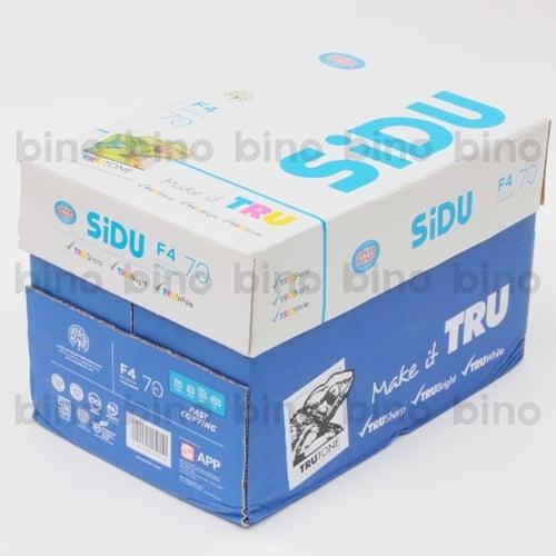 Sinar Dunia Paper Photocopy 70gsm Folio - SDU PC 70 F4