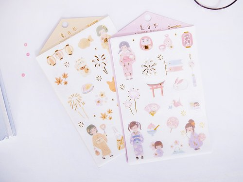Summer Festival Diary Deco Stickers / Sticker Unik / Sticker Lucu