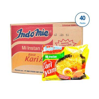 INDOMIE Kari Ayam 40pcs/Dus