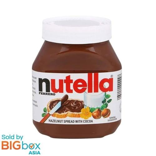 Nutella Ferrero Hazelnut-Cocoa Spread 200g - Australia