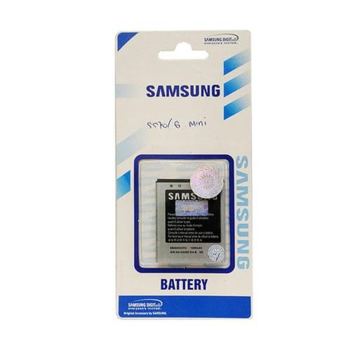 Battery Ori 99 Samsung S5570/S5330/S7230/S5282 600mAh 2IC