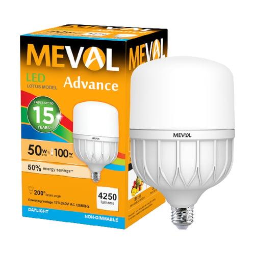 Meval LED Kapsul Lotus 50W - Putih