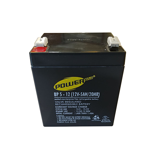 POWERPLUS Baterai UPS 12v5ah (Battery UPS VRLA SLA)