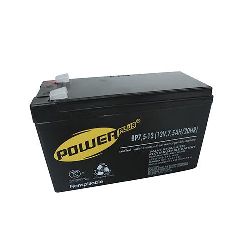 POWERPLUS Baterai UPS 12v7,5ah ( Battery UPS VRLA SLA )
