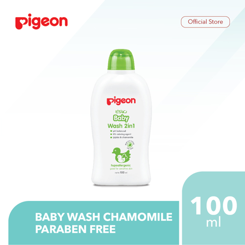 PIGEON Baby Wash Chamomile 100Ml - Paraben Free