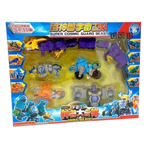 Robot Animal Big Body Super Cosmic Guard Beast Figure - kids Toys