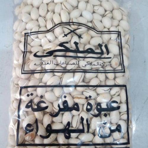 Kacang arab asli