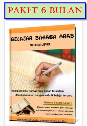 KURSUS ONLINE PAKAI ROBOT BAHASA ARAB SISTEM LEVEL Termurah - PAKET 6 BULAN