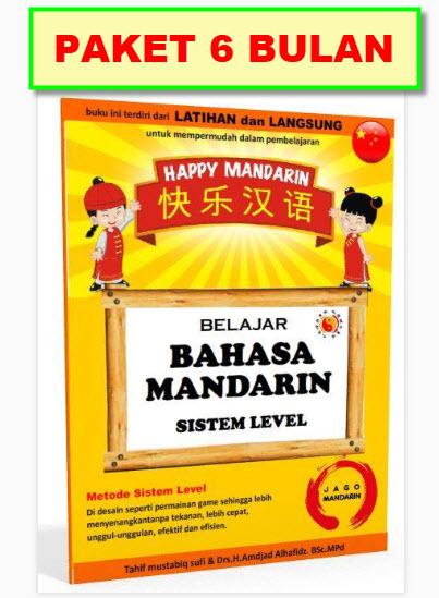 KURSUS PAKAI ROBOT BAHASA MANDARIN SISTEM LEVEL ONLINE Termurah - PAKET 6 BULAN