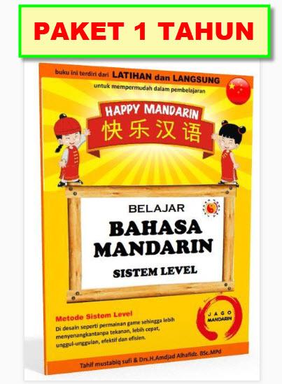 KURSUS PAKAI ROBOT BAHASA MANDARIN SISTEM LEVEL ONLINE Termurah - PAKET 1 TAHUN