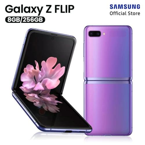 Samsung Galaxy Z Flip 8GB/256GB Black - Garansi Resmi
