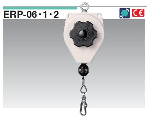 ENDO Spring Balancer ERP-06E