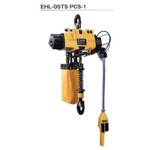ENDO Air Hoist EHL-05TS PCS-1 (Single chain with remote type)