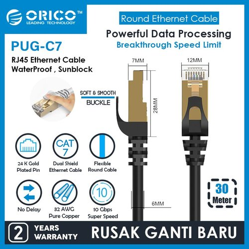 ORICO LAN Round Cable CAT7 10Gbps Ethernet Network - 30M - PUG-C7-300 - BLACK