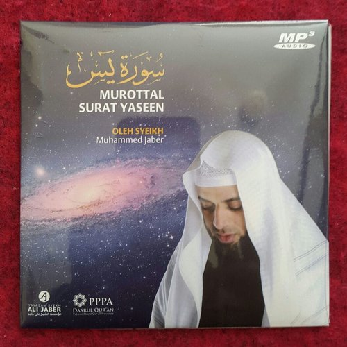 CD MP3 MUROTTAL SURAT YASEEN