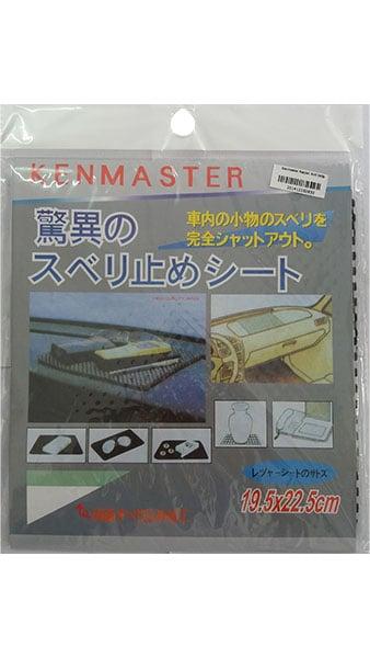 KENMASTER Karpet Anti Selip