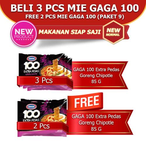 GAGA 100 Extra Pedas Goreng Chipotle 85g Beli 3 pcs FREE 2pcs(GG9)