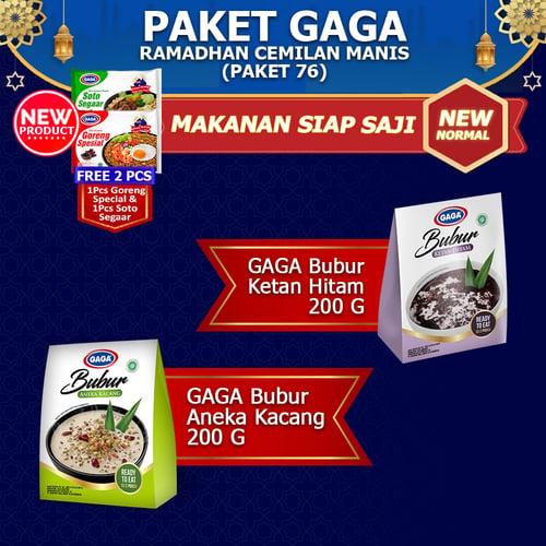 Paket GAGA Ramadhan Cemilan Manis (GG76)