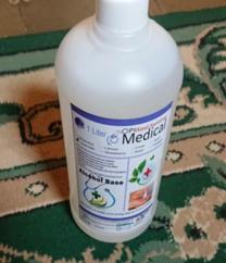 Hand Sanitizer 1L Gel