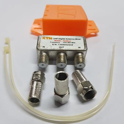 Alat Penggabung 2 Antena TV UHF Digital Antenna Mixer