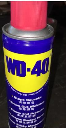 Jual 1 Kaleng WD40 Anti Karat Multi Use Product 191 ML Asli