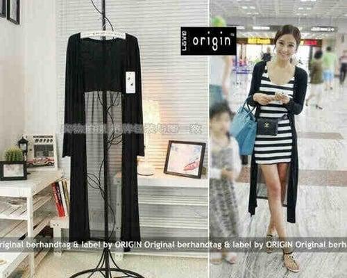 [japan long cardi VL] cardigan wanita spandek stripe