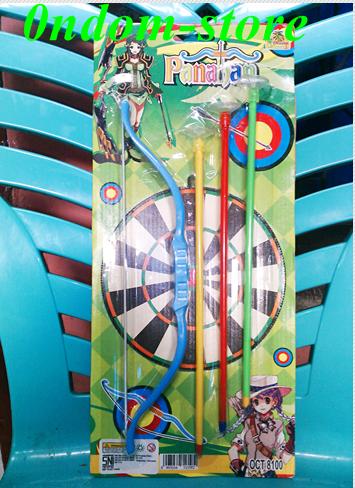 Set Perlengkapan Pemanah Mainan Anak