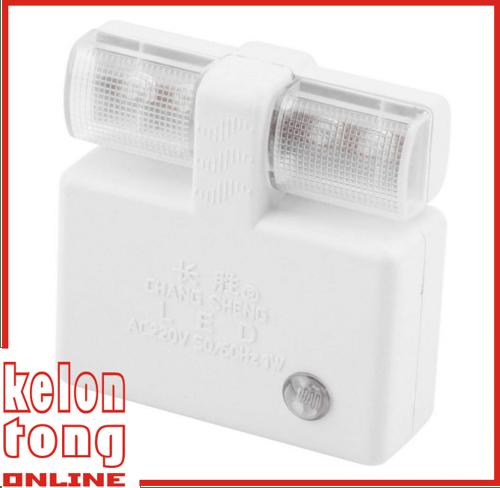 Lampu Malam Otomatis Sensor Cahaya - Putih
