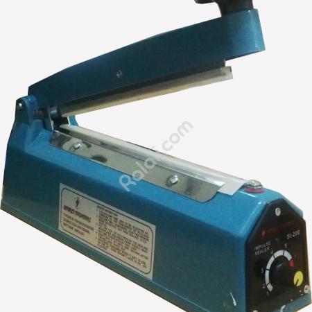 DOUBLE THUNDERS Plastic Sealer Bodi Besi 40cm