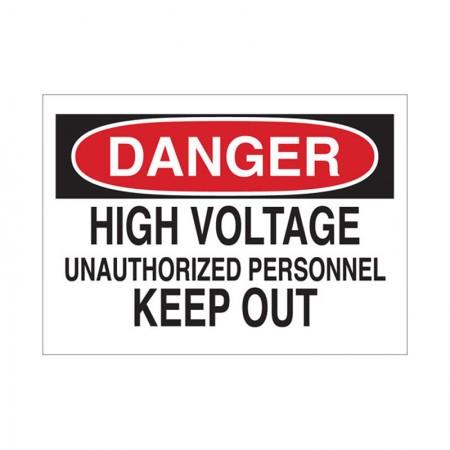 "BRADY 71580 B-120 Admittance Sign Danger 14""X20"""