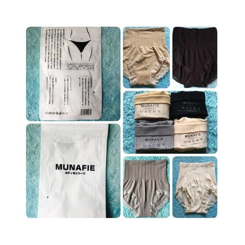 MUNAFIE Slimming Pant dan Slim Panty Celana Pelangsing