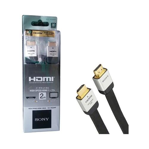 SONY HDMI Cable Data USB Male To Male Original Black