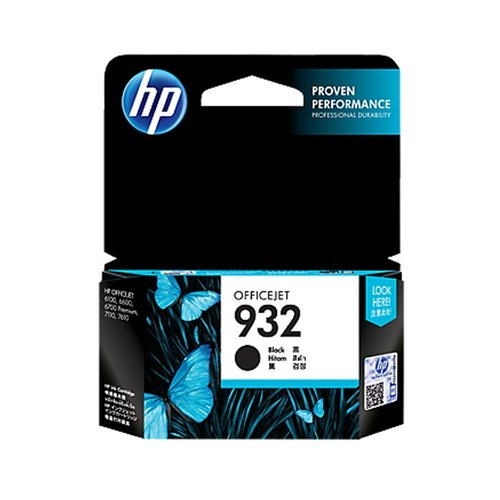 HP Officejet Ink Cartridge Black 932