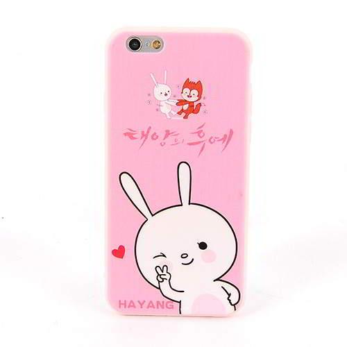 Big Rabbit Descendants Of The Sun Iphone 6 Pink RB8F7F 6pcs