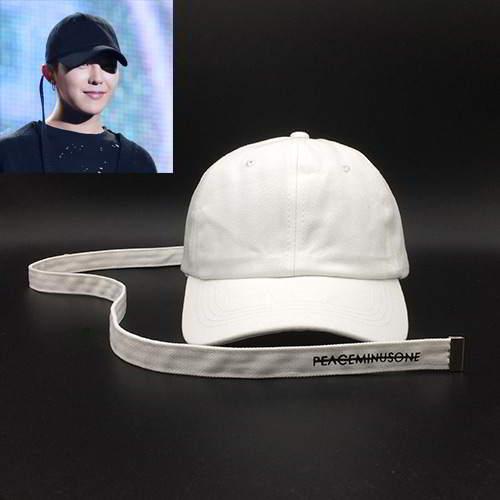 G Dragon Long Strip Pure Color Hat RC7C56 White 6pcs
