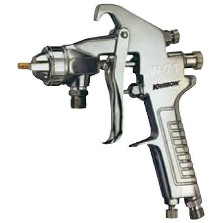 KRISBOW KW1200217 Spray Gun HVLP 1.3MM Tip type:KW1200218